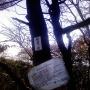 鎌北湖〜スカリ山〜12曲り峠〜鎌北湖