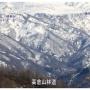 白山(加賀禅定道〜三峰〜室堂〜中宮道周回)