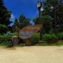 摩耶山から有馬温泉