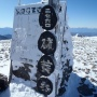 天狗岳&硫黄岳(オーレン小屋宿泊)