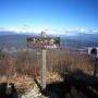 小野子三山の十二ケ岳を西尾根から山頂往復