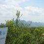 銅山川から赤星山に登って尾根を蛾蔵越まで、下山はハネズル山を経由で法皇湖畔寺尾登山口へ