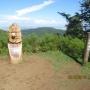 景信山〜高尾山