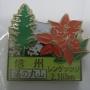 車坂峠〜前掛山〜Jバンド〜黒斑山〜車坂峠