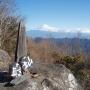 真富士山第三登山口から真富士山〜第二真富士山縦走