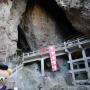 洞雲山 - 霊場の神秘と切り立つ岩稜の山