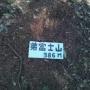 札所二十九番(浦山ダムと卵水のカスタムコース)