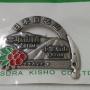 八丁橋→天祖山→長沢背稜→雲取山→石尾根→鷹巣山→日原