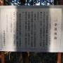 青梅丘陵ハイキングコース