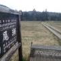 富士見下〜富士見小屋〜見晴十字路〜尾瀬沼〜大清水