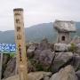 行き乾徳山(オソバ沢ルート)帰り乾徳山(道満尾根ルート)