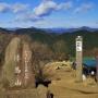 陣場山登山口から陣場山〜景信山〜小仏城山〜高尾山