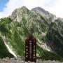 馬場島〜三ノ窓〜剣岳〜早月尾根〜馬場島