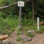 各務野自然遺産の森周回ルート