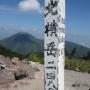 八ヶ岳 山頂駅〜北横岳〜大岳分岐〜双子池〜雨池〜山頂駅