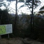 六甲ロックガーデン周回コース。芦屋地獄谷とピラーロック、荒地山の岩々