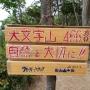 京都 東山コース