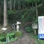 霊仙山(今畑ルート)