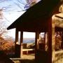 青梅丘陵(三方山)